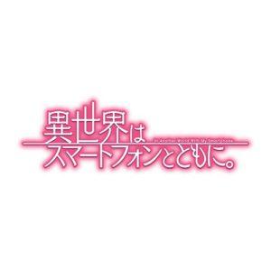 isesuma_image