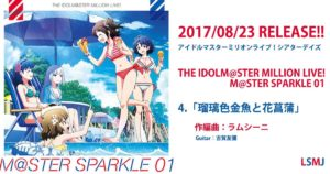 the_idolmster_million_livemster_sparkle_01_news