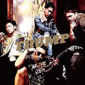 trump_1st_album_first