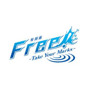 free_takeyourmarks