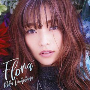 flora_tachibanarika_minialbum