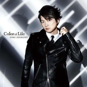 shimonohiro-2_color_of_life