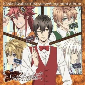 code_realize