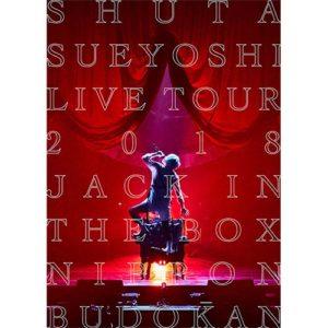 ss_jitb_livetour_hyou1