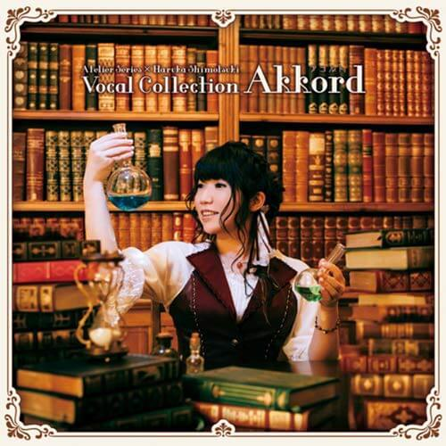 harukasimotsuki_vocalcollection_akkord-2